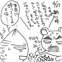 2007.04.28-1.jpg
