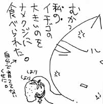 2007.05.07-1.jpg