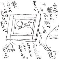 2007.06.02-2.jpg