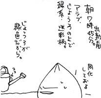 2007.06.09-3.jpg