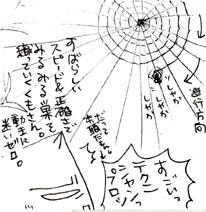 2007.07.19-1.jpg