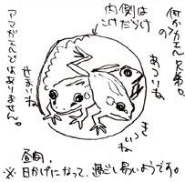 2007.08.01-2.jpg