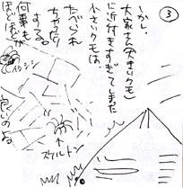 2007.10.23-05.jpg