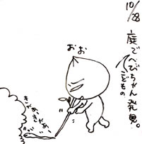 2007.10.29-2.jpg