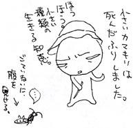 2007.11.07-008.jpg