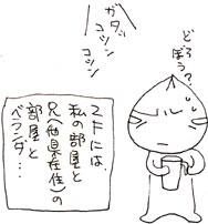 2007.11.11-02.jpg