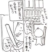 2007.11.11-03.jpg