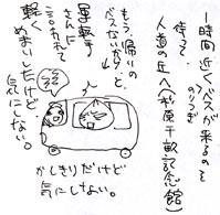 2007.11.19-002.jpg