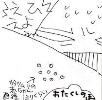 2008-01-26-002.jpg