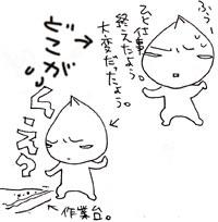 2008-01-26-004.jpg