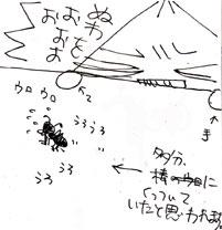 2008-01-26-005.jpg