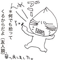 2008-01-26-006.jpg