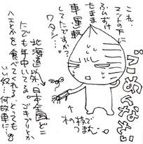 2008-01-31-003.jpg