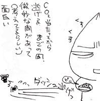 2008-02-01-005.jpg