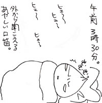 2008-02-01-01.jpg
