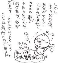 2008-02-18-003.jpg
