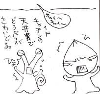 2008-02-20-0001.jpg