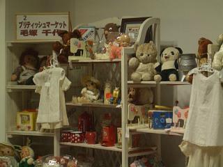 毛塚さんのお店