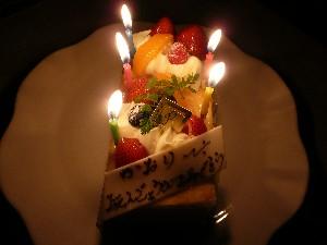 bd_cake.jpg