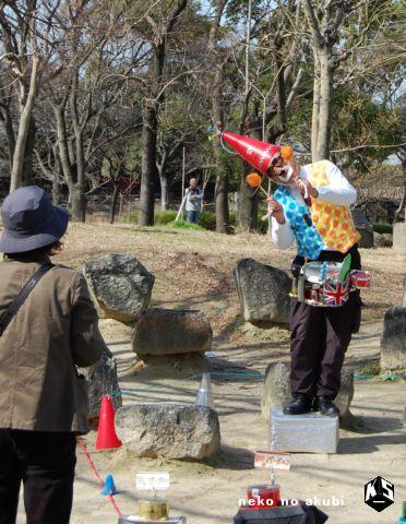 daidou_02.jpg