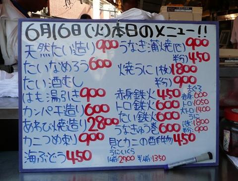 toyo_04.jpg
