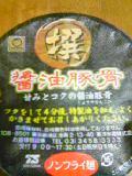 200601281315266