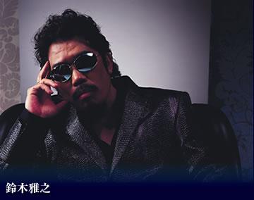 p_suzuki.jpg
