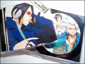 b-cd.jpg