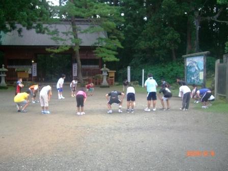羽黒山石段トレーニング前アップ