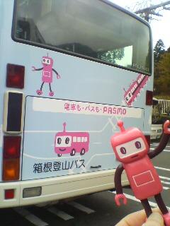 20081124124120