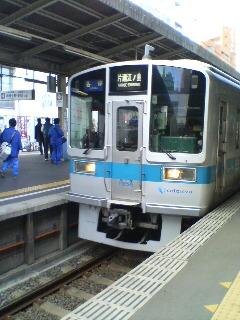 20081220095929