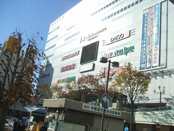スタジアム紹介5