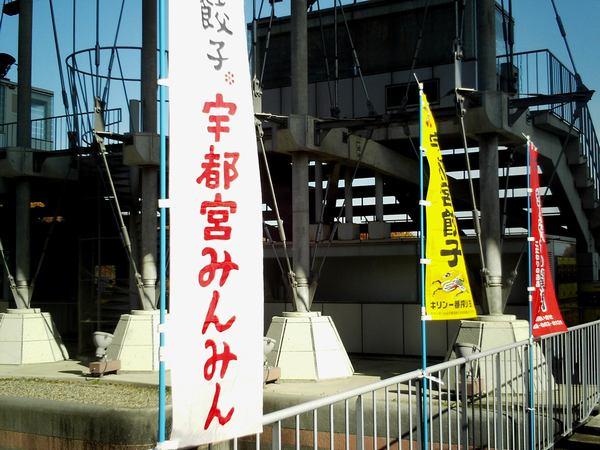 スタジアム紹介15