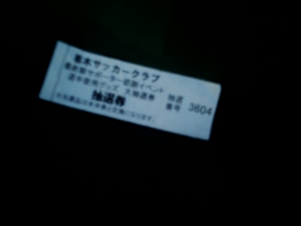 スタジアム紹介20