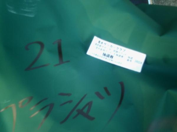 スタジアム紹介22