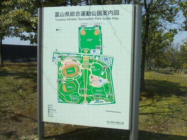 スタ紹介富山1