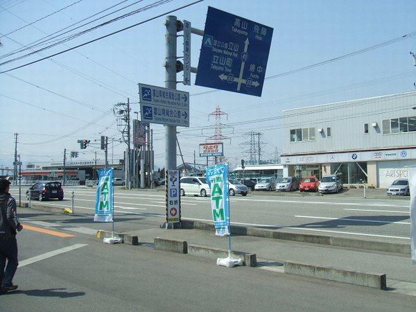 スタ紹介富山2
