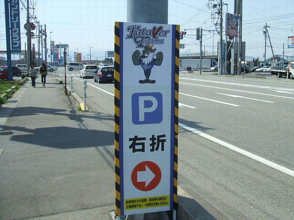 スタ紹介富山3