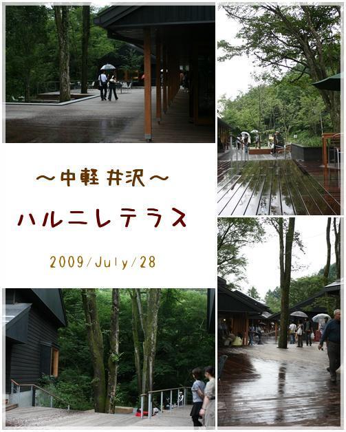1_20090729170643.jpg