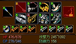 槍装備 Lv194