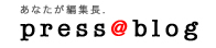 logo_press@blog.jpg