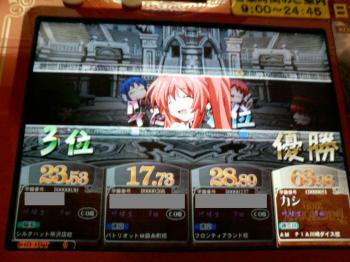 5yusyo_C.jpg