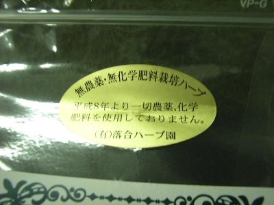 20060913211131.jpg