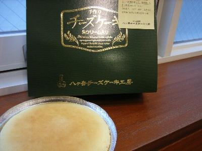 八ヶ岳チーズケーキ