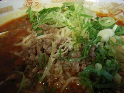 長江の坦々涼麺-840yen