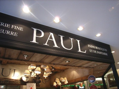 Paul外観
