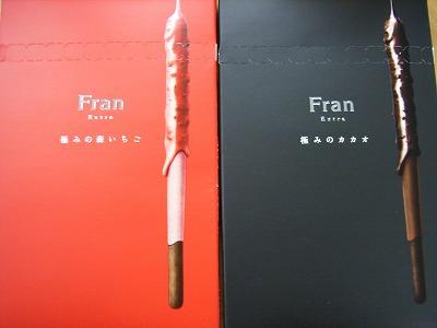 明治 Fran 赤と黒