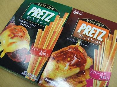 グリコ プリッツ 焼きカレーとフレンチトースト