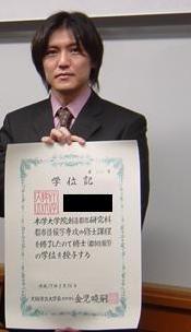 gakuiki.JPG.jpg