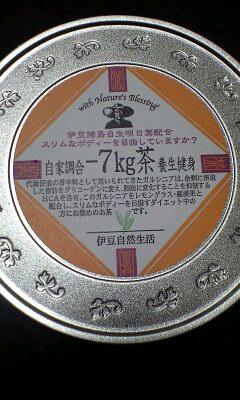20081202205624